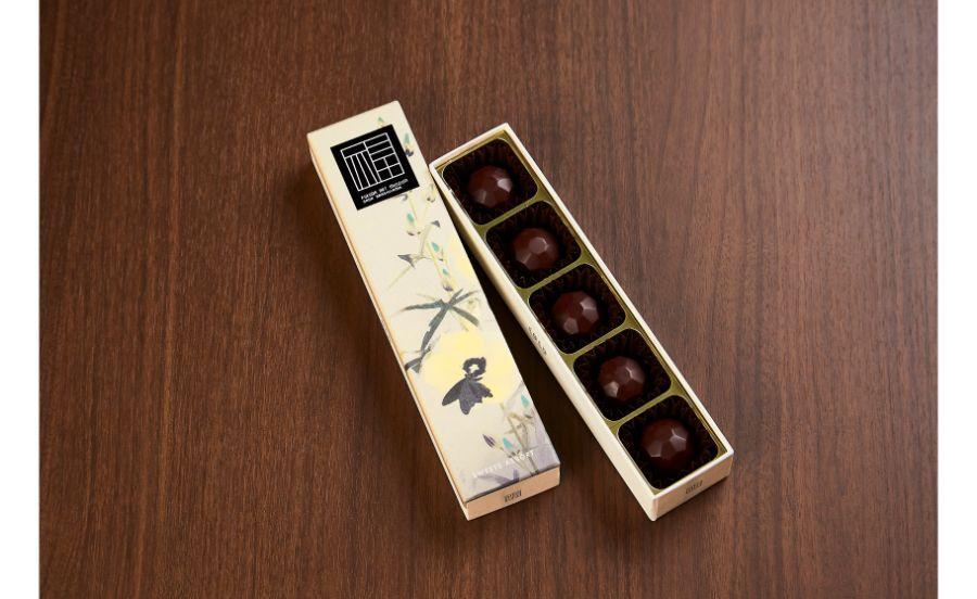 福田美術館で販売されているチョコレート