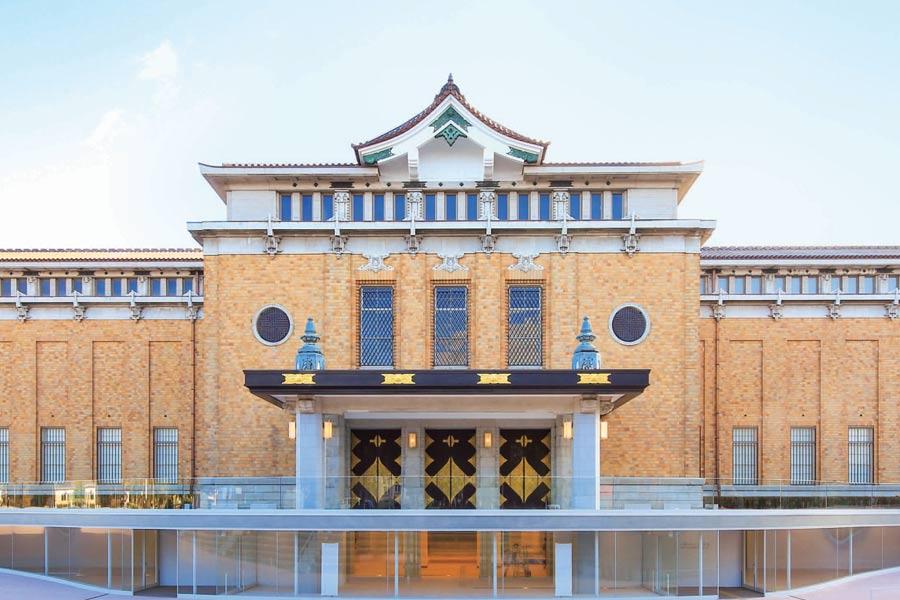 京セラ美術館外観