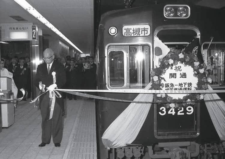 阪急と堺筋線の直通運転開始セレモニー