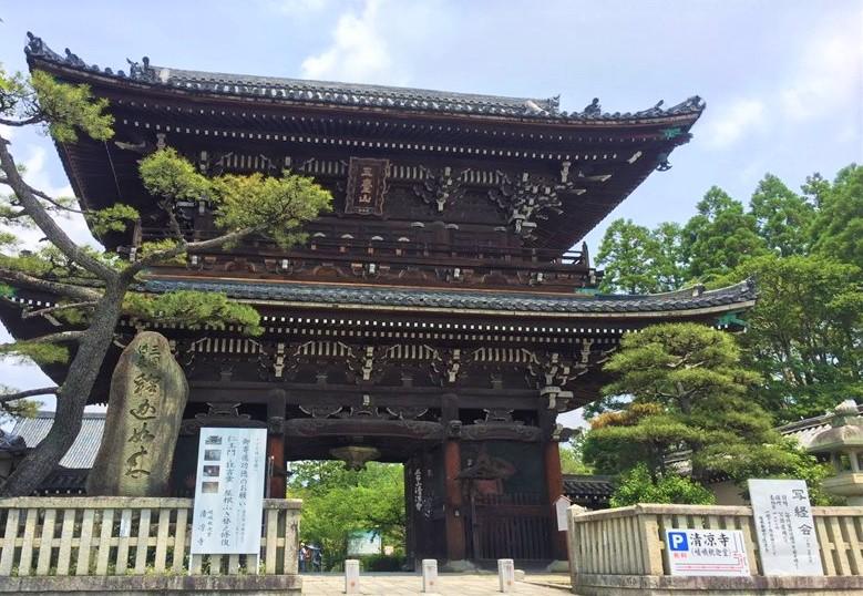 清涼寺の大きな三門