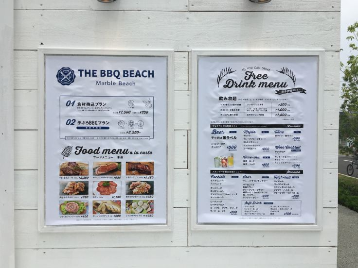 THE BBQ BEACH in Marble Beachのメニュー