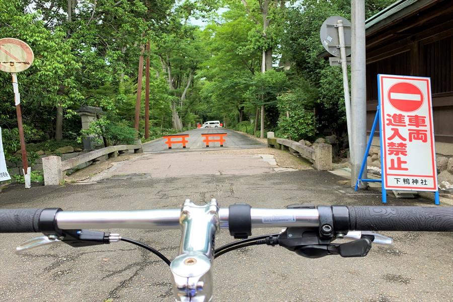 下鴨神社駐輪場までの道案内
