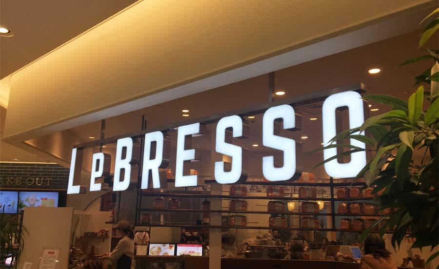 レブレッソの店舗ロゴ