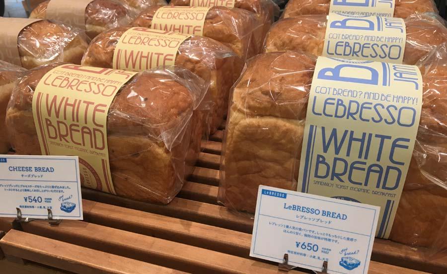 店頭に並ぶレブレッソの食パン