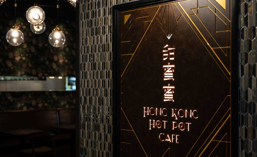 香港ホットポットカフェ ティムマッマッの入口
