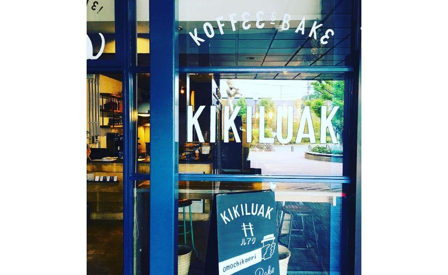 カフェの外観