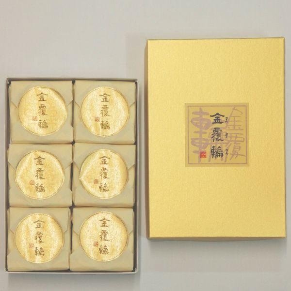 金覆輪6個入り進物用の箱