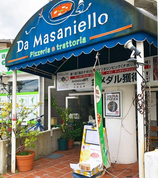 ピッツェリアダマサニエッロの入り口