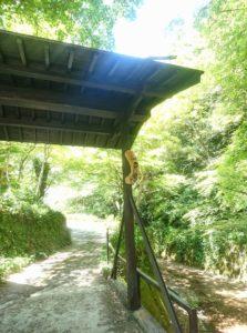 風情ある武田尾温泉元湯の入り口