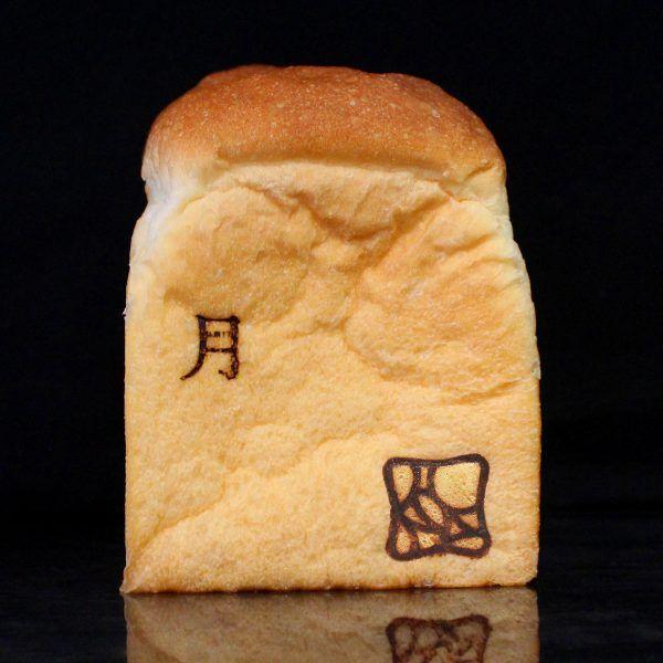 無添加高級食パン月