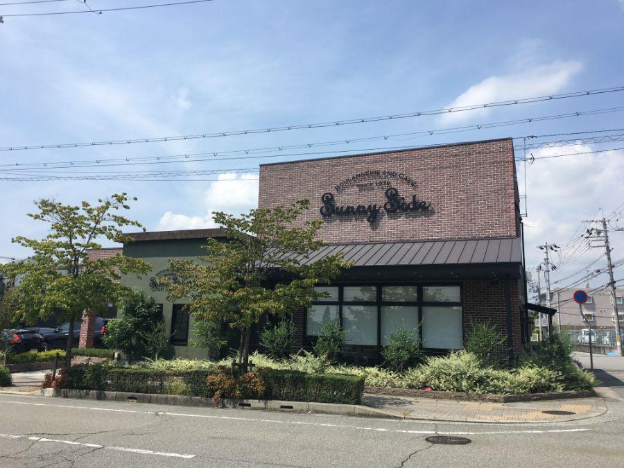 サニーサイド宝塚中山寺店の外観