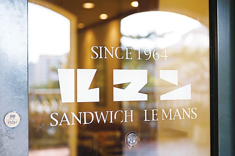ルマンの店のロゴ