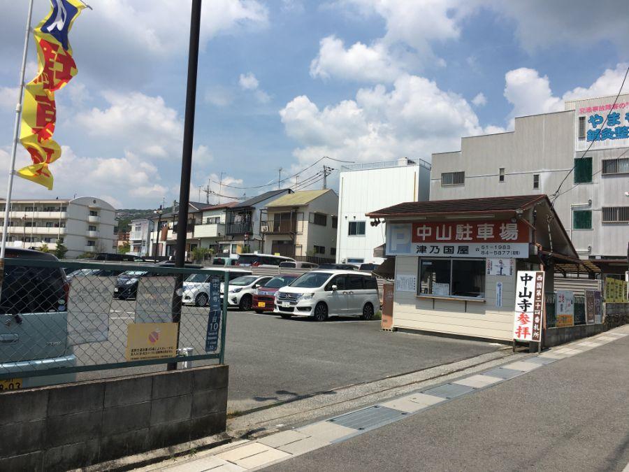 阪急中山観音駅前の駐車場