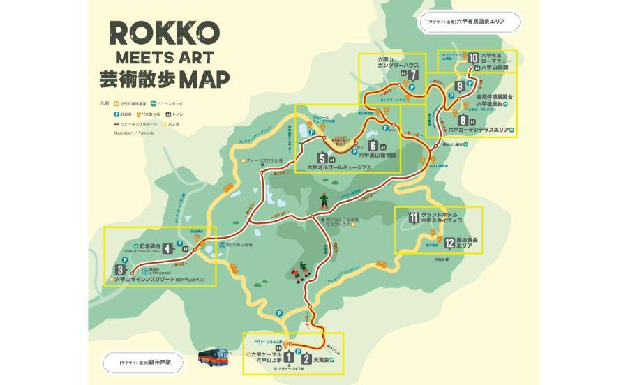 六甲ミーツ・アート芸術散歩の会場はハイキング気分での移動に