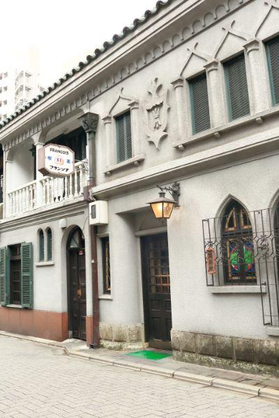 フランソア喫茶室の歴史ある佇まい