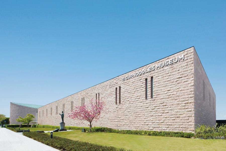 カップヌードルミュージアムの外観