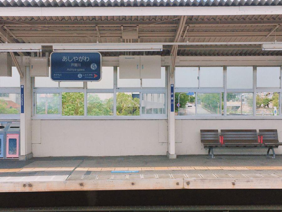 阪急芦屋川駅のホーム