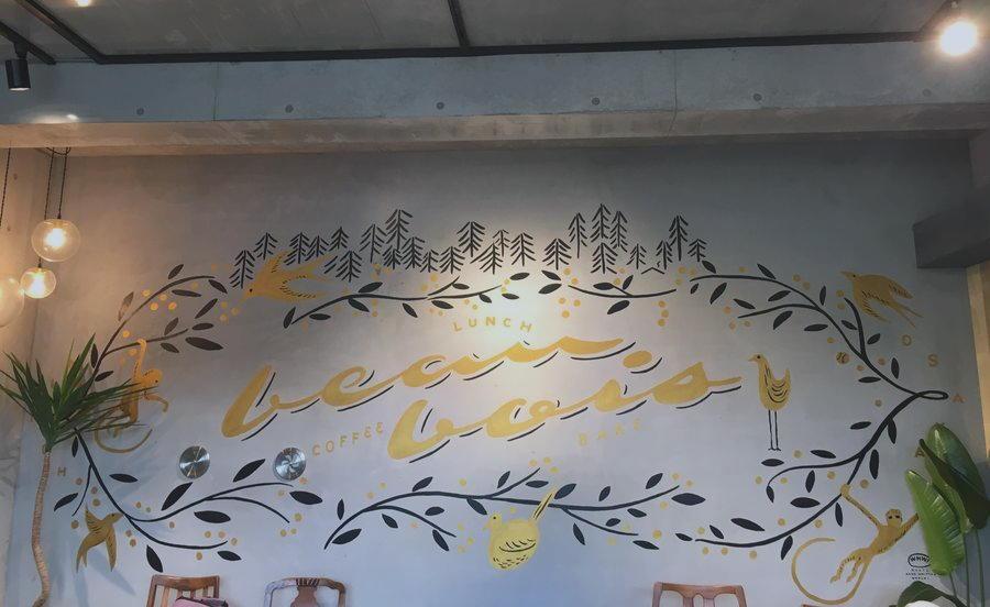 チョークボーイ作のアート 金泥の色が大人っぽい