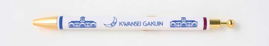 学舎が描かれたペン