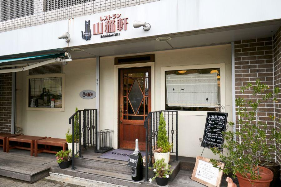 レストラン山猫軒の外観