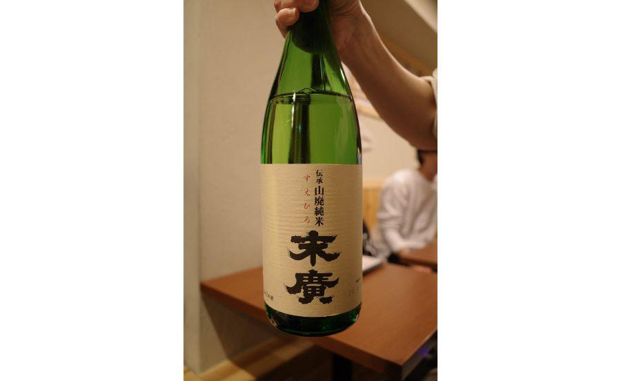福島の日本酒 末廣