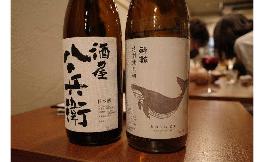 三重の日本酒・八兵衛と高知の日本酒・酔鯨