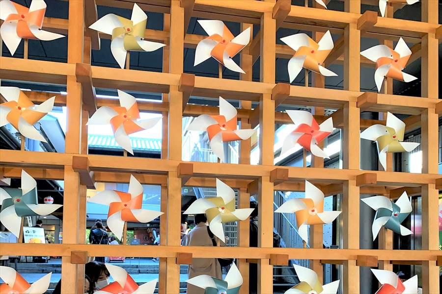 嵐山昇龍園の入り口にある風車