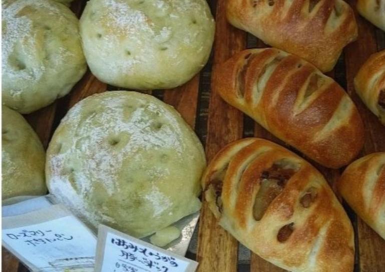 パン工房りょうの総菜パン