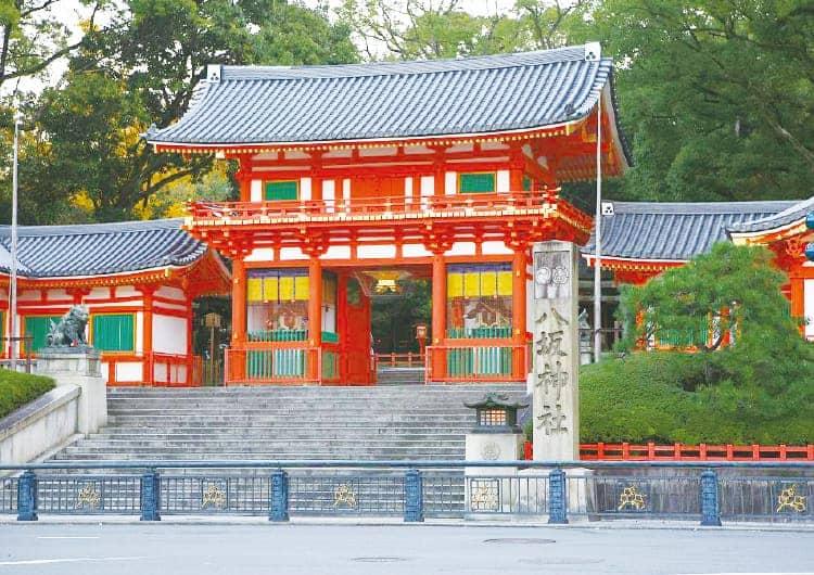 八坂神社の入り口