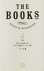 THEBOOKSの書影