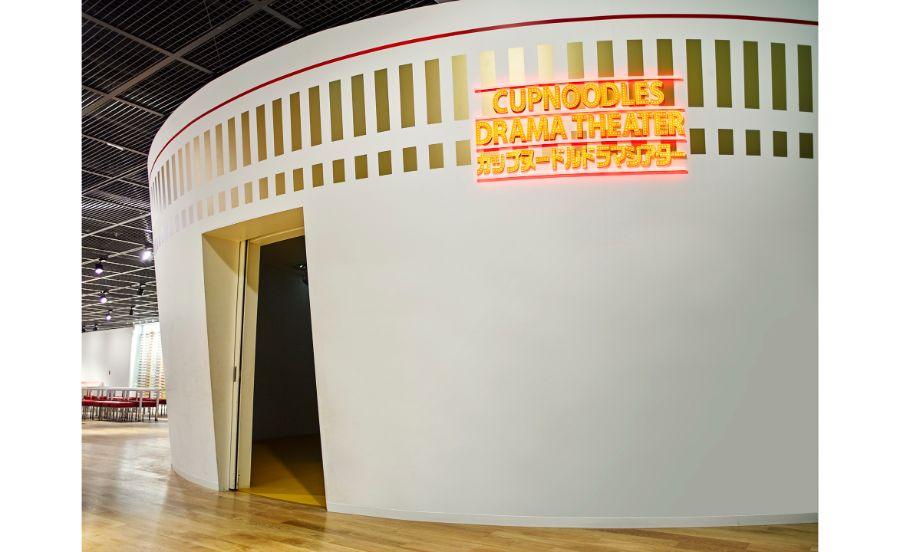 カップヌードル型のシアター!かわいい