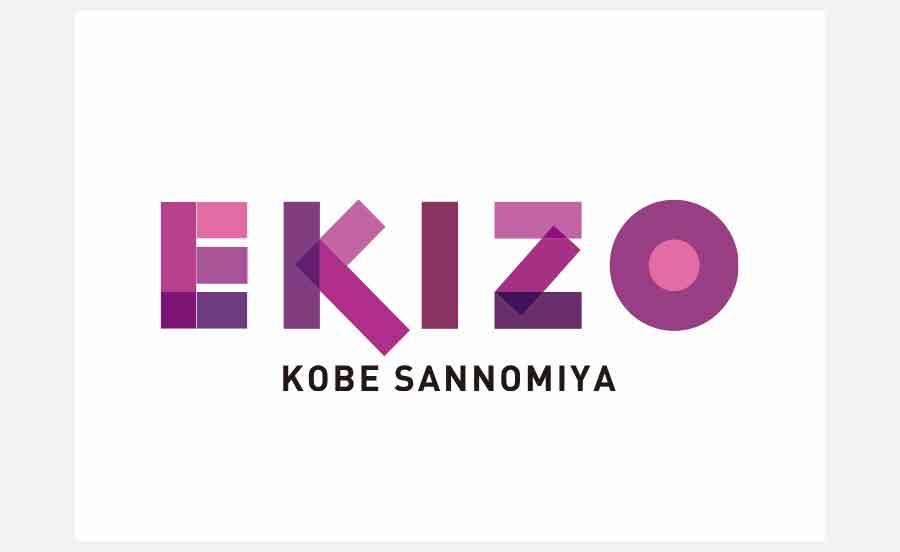 エキゾのロゴ
