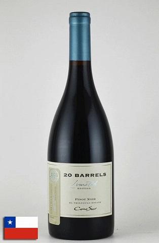 チリ産のコノスルワイン リミテッドエディション