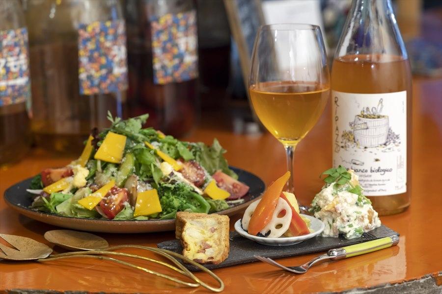 自然派ワインとアラカルト3種