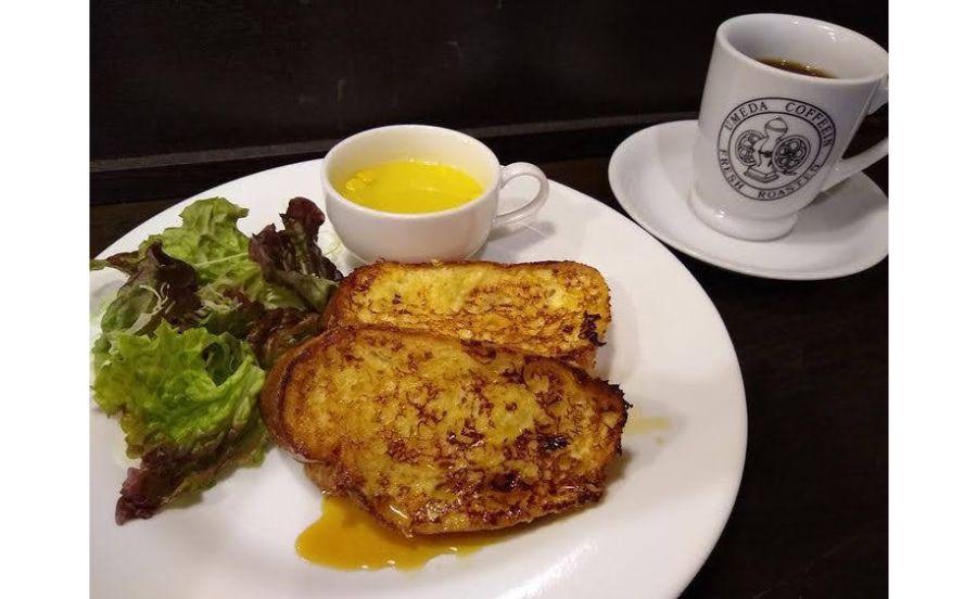 梅田コーヒー院のフレンチトースト