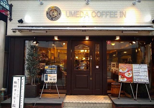梅田コーヒー院の外観