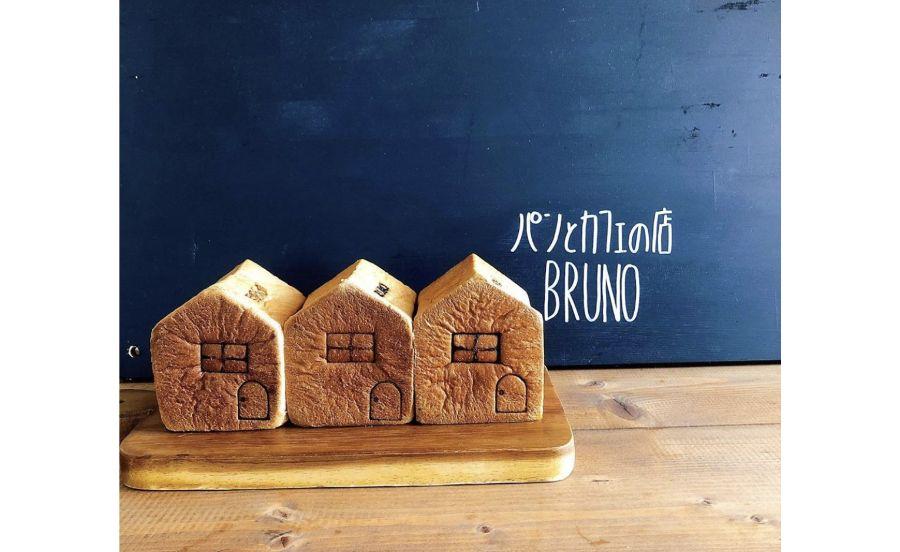パンとカフェの店 BRUNOの幸せのおうちパン