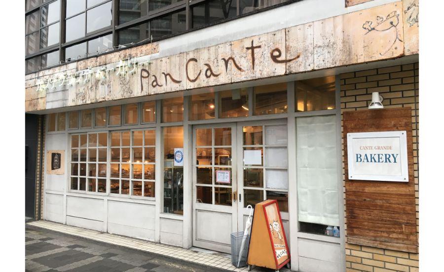 CANTE GRANDE BAKERYの外観