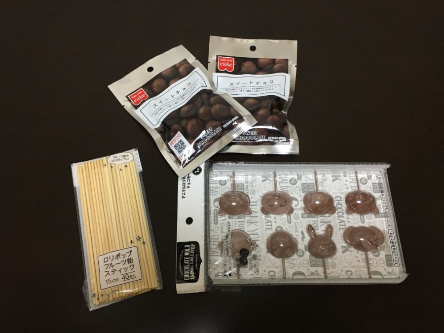 チョコレートなど材料のイメージ