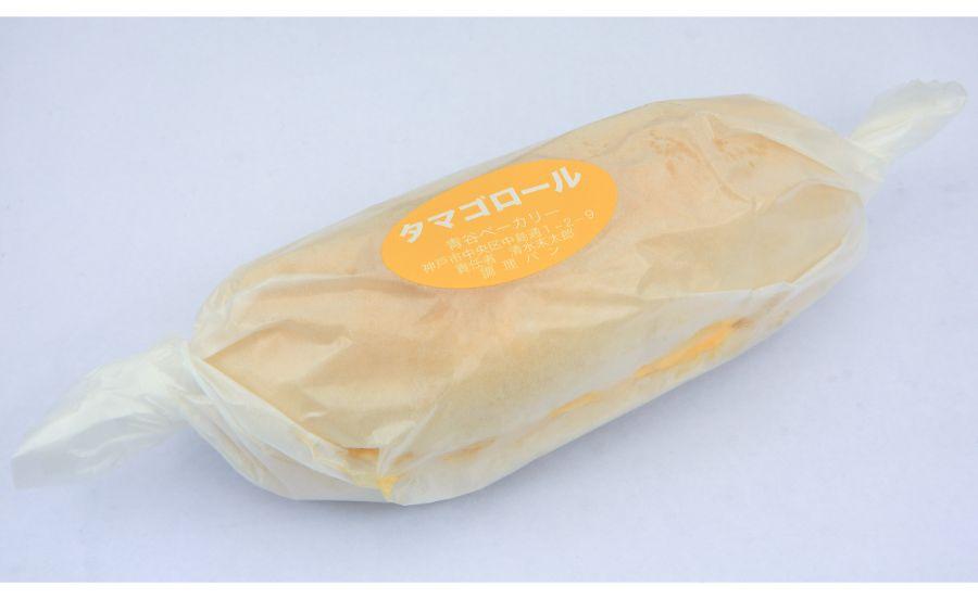 包装紙に包まれた青谷ベーカリーのタマゴロール