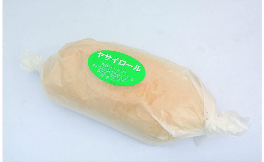 包装紙に包まれた青谷ベーカリーのヤサイロール