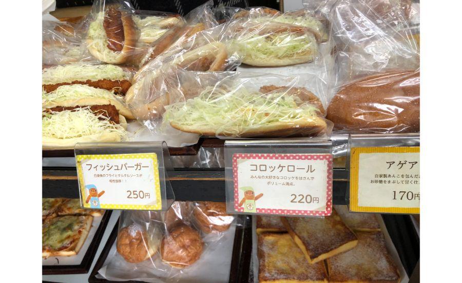まるき製パン所の商品棚