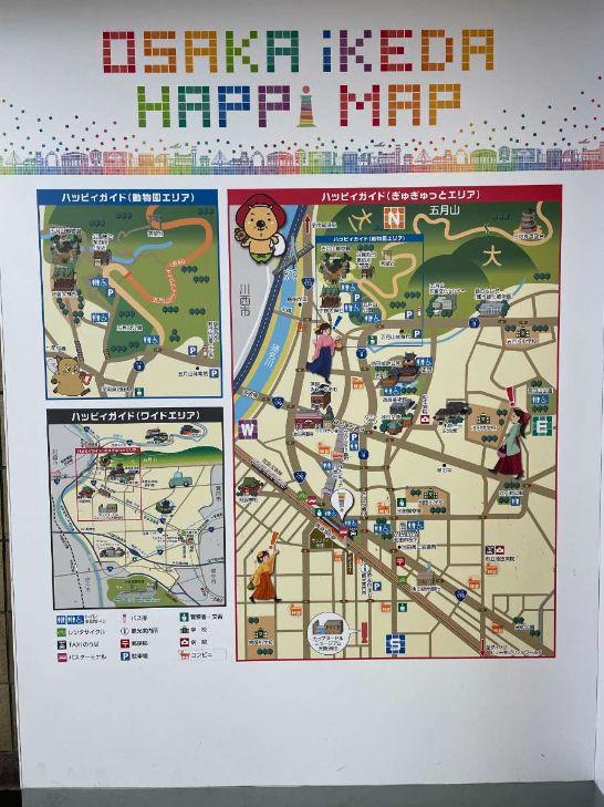 池田の街の観光マップ