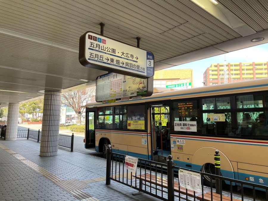 池田駅の3番バスのりば