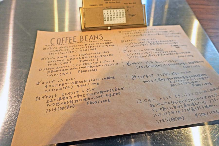 大山崎コーヒーロースターのメニュー表