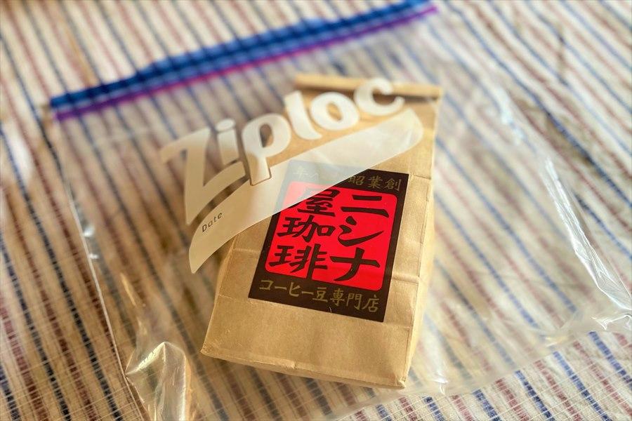 コーヒーの保存は密封容器に入れて冷蔵へ
