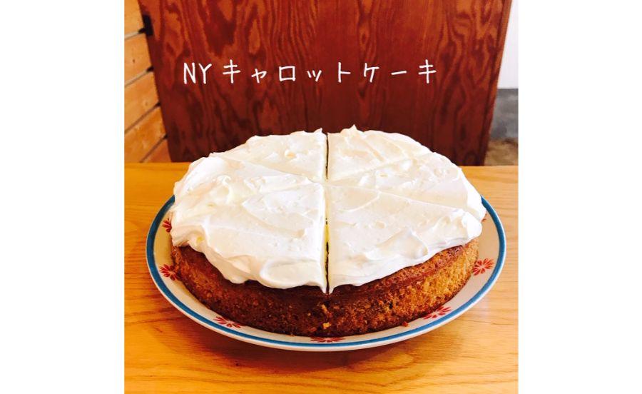 高波カフェのNYキャロットケーキ