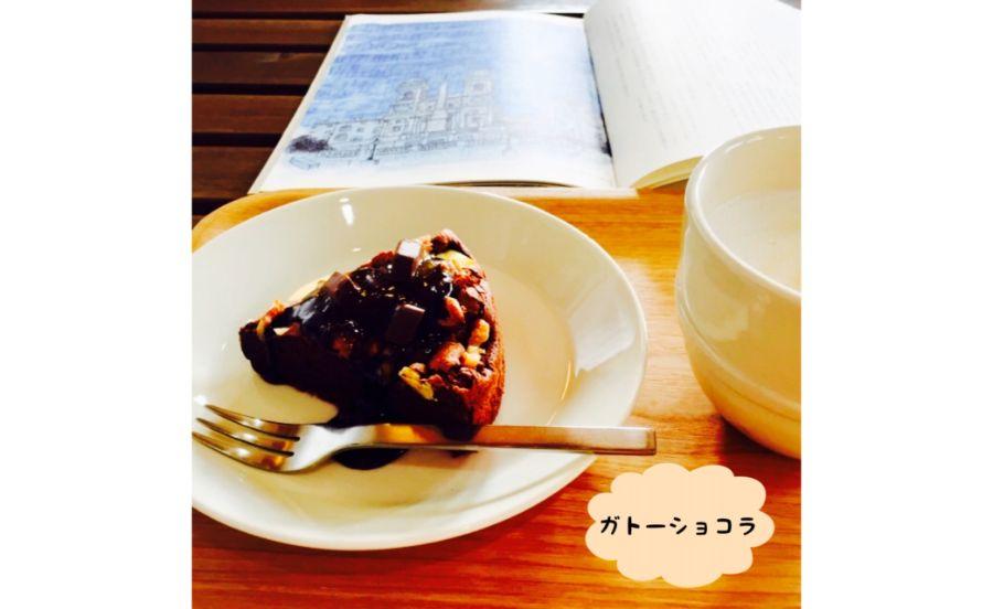 高波カフェのガトーショコラ
