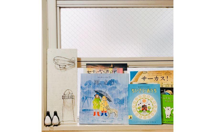高波カフェの本棚