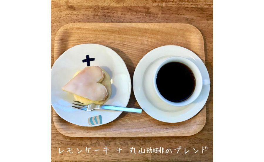 高波カフェのレモンケーキ